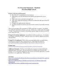 essay about professionalism terrorism pdf