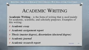 personal essay prompts argumentative essay on war on terror essays on gender differences in communication integrated marketing communication essay questions essay aploon pages ap bio photosynthesis experimental