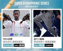 <b>Supield</b> Su Pai Black Technology Nano <b>Hydrophobic</b> T-shirt Men's ...