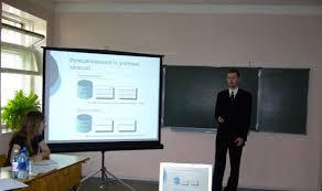 Дипломная работа заказать в интернете или написать самому