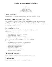 Sample Career Objective For Teachers Resume resume Teacher Resume Skills 87