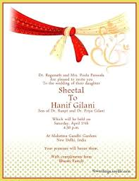 Wedding Invitation Cards Samples Cafe322 Com