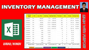inventory software in excel complete inventory management plus profit and loss software in excel