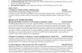 Resume Format For Office Job Inspirational Collection Of Resume format for Office Job 36