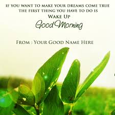 Good Morning Wish Quotes Best Of Write Your Name On Dream Come True Quotes Image Wishes Greeting Card
