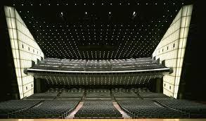 Hall A Tokyo International Forum