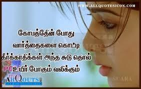 feelings of love es best feelings and thoughts in tamil es allesicon
