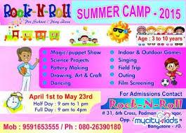 Summer Camp Pamplets Summer Camp In Padmanabha Nagar Bsk 2nd Stage In Padmanabha Nagar