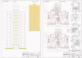 Курсовые и дипломные проекты Многоэтажные жилые дома скачать  Курсовой проект 17 ти этажный панельный бескаркасный жилой дом 20 4 х 14