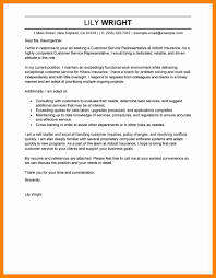 11+ sample customer service cover letters | sap appeal