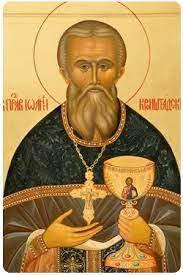 """Împărtasirea la fiecare Liturghie ne face sănătoși, împăcați, înnoiți."""""""