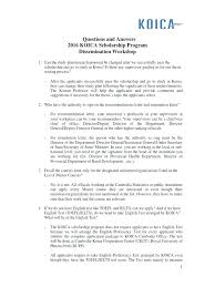 Letter Of Recomendation Example Ideas Collection Award Re Letter Sample Writing A Nomination Letters
