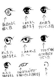 瞳の描き方について btドレスブログ