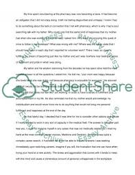 optometry school personal statement example topics and well related essays law school personal statement