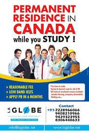 study work stay pr programs exponent jobs pulse linkedin