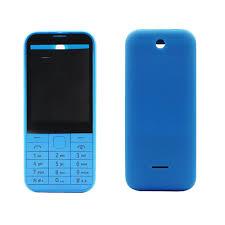 Nokia 225 Dual SIM - Blue - Maxbhi.com