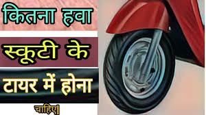 Mrf Tyre Pressure Chart