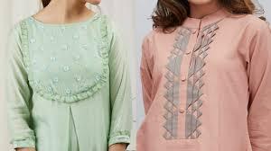 Pakistani Shirts Gala Designs Neck Designs For Kurta Kameez Kurti Neck Design 2019