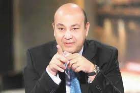 الاعلامي عمرو أديب في سطور - شخوص عربية