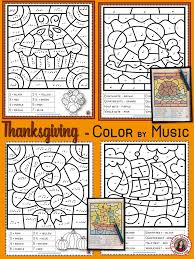 Thanksgiving Music: 26 Thanksgiving Music Coloring Pages ...