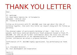 Business Letter Email Template Sample Business Memo Template ...