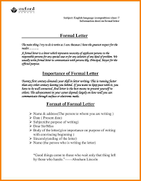 demi official letter example 4f134e6a bfd002be3a3c4ab868c