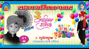 How To Design Birthday Card In Coreldraw How Make Birthdy Card In Corel Draw