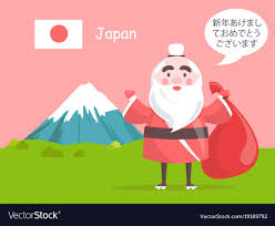 Santa Claus Wishes Happy New Year In Japanese
