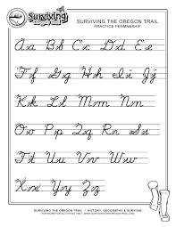 Russian Alphabet Handwriting Worksheets Kurkov
