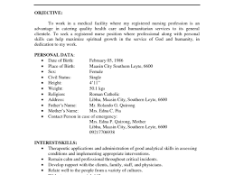 Resume For Apply Job Sample Resume For Job Application Ersum Example Of To Apply Template 23