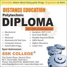 diploma in electrical engineering distance education chennai  distance education center ssk college diploma engg through dist image 1 of 1