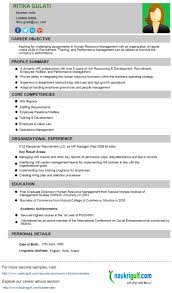 Magnificent Indeed Resume Composition Documentation Template