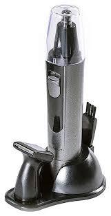 <b>Триммер</b> универсальный <b>Endever Sven 992 Серый</b>, купить в ...