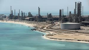 Saudi Aramco Is The Worlds Most Profitable Company