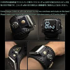 we can attach the two conchos and studs on the apple watch band with extra charge 2 800 jpy we offer for the concho