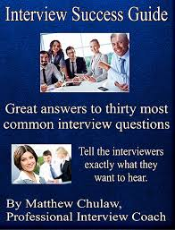 Interview Questions And Answers For Office Assistant Administrative Assistant Interview Package Your Unfair