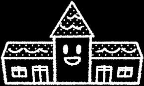 幼稚園保育園の園舎イラスト 春の広報園だよりに 可愛い無料