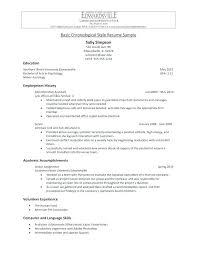Resume Samples Best Janitorial Resumes Custodian Free Cv