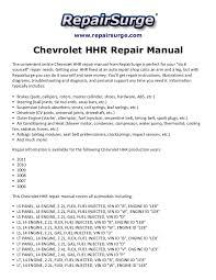 chevrolet hhr repair manual 2006 2011