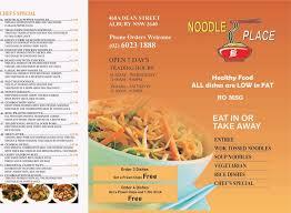 noodle place 468a dean st albury nsw