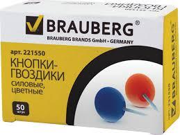 Силовые кнопки-гвоздики <b>Brauberg</b>, цветные (шарики), 50 штук, в ...