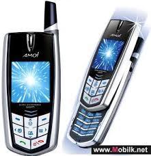 Mobilk - Amoi S6 Specs & Price - smartphone