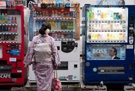 Human Vending Machine Japan Simple Omnipresent Vending Machine
