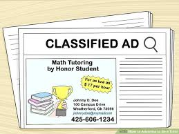 Tutor Advertisement Sample How To Advertise To Be A Tutor 13 Steps
