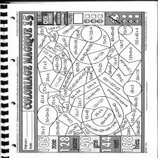 Coloriage Magique Ce2 Multiplication C3 A0 Imprimer