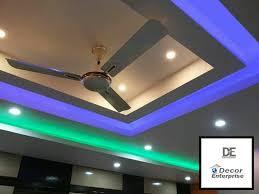 false ceiling design false ceiling