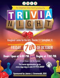 Sangamon Valley Youth Symphony Trivia Night Fundraiser