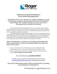 Roger CPA Review Scholarship Application- UCSB_Page_1