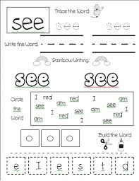 Sight Word Writing Practice Miss Kindergarten Spinitwr ~ Koogra