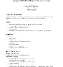 Resume Job Objectives Career Objective Examples For Teachers Career ...